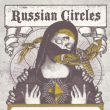 Concert NEW NOISE : RUSSIAN CIRCLES + DIRGE + CLOAKROOM